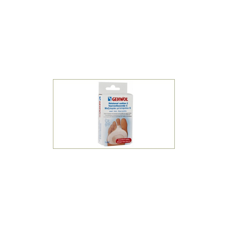 Gehwol Metatarsal Cushion G Small 1ζευγ.