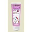 FREZYDERM SENSITIVE TEETH KID'S TOOTHPASTE 50ml