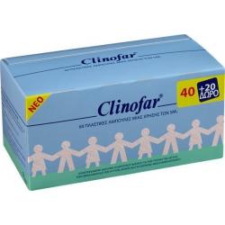 Clinofar 5ml 40 τεμάχια + 20 ΔΩΡΟ Αποστειρωμένος Φυσιολογικός Ορός