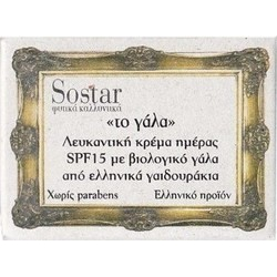 Sostar Λευκαντική κρέμα ημέρας SPF15 με βιολογικό γάλα γαϊδουρας 50ml