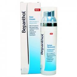 Bepanthol Face Cream New Νέα Κρέμα Προσώπου Για Ενυδάτωση & Ανάπλαση 75ml