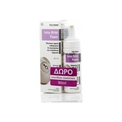 Frezyderm Intim Area Foam 150 ml +80ml Δώρο
