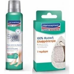 Hansaplast Silver Active 150ml & Ελαφρόπετρα Δωρο 2τεμ