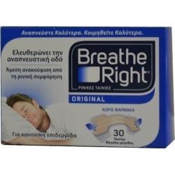 Breathe Right Ρινικές Ταινίες Μεγάλο Μέγεθος 30 ταινίες