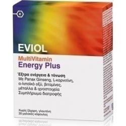 Eviol MultiVitamin Energy Plus 30μαλακές κάψουλες