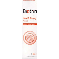 Target Pharma Biotrin Hard & Strong Nails Topical Emulsion 20ml