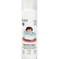 Sostar Βρεφικό Σαμπουάν & Αφρόλουτρο με Βιολογικό Γάλα Γαϊδούρας 250ml