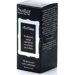 "Sostar ""To Γάλα"" Ενυδατική Κρέμα Προσώπου και Ματιών για Άνδρες με Βιολογικό Γάλα Γαϊδούρας 50ml"