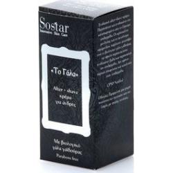 "Sostar ""To Γάλα"" After Shave με Βιολογικό Γάλα Γαϊδούρας 50ml"