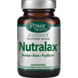 Power Health Classics Platinum Nutralax 20 κάψουλες
